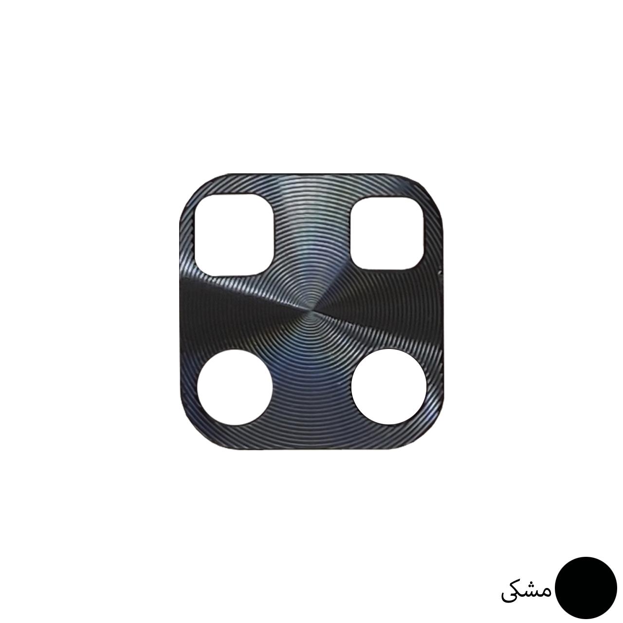 محافظ لنز دوربین مدل Flz مناسب برای گوشی موبایل شیائومی Redmi Note 9/9s/9 Pro main 1 3