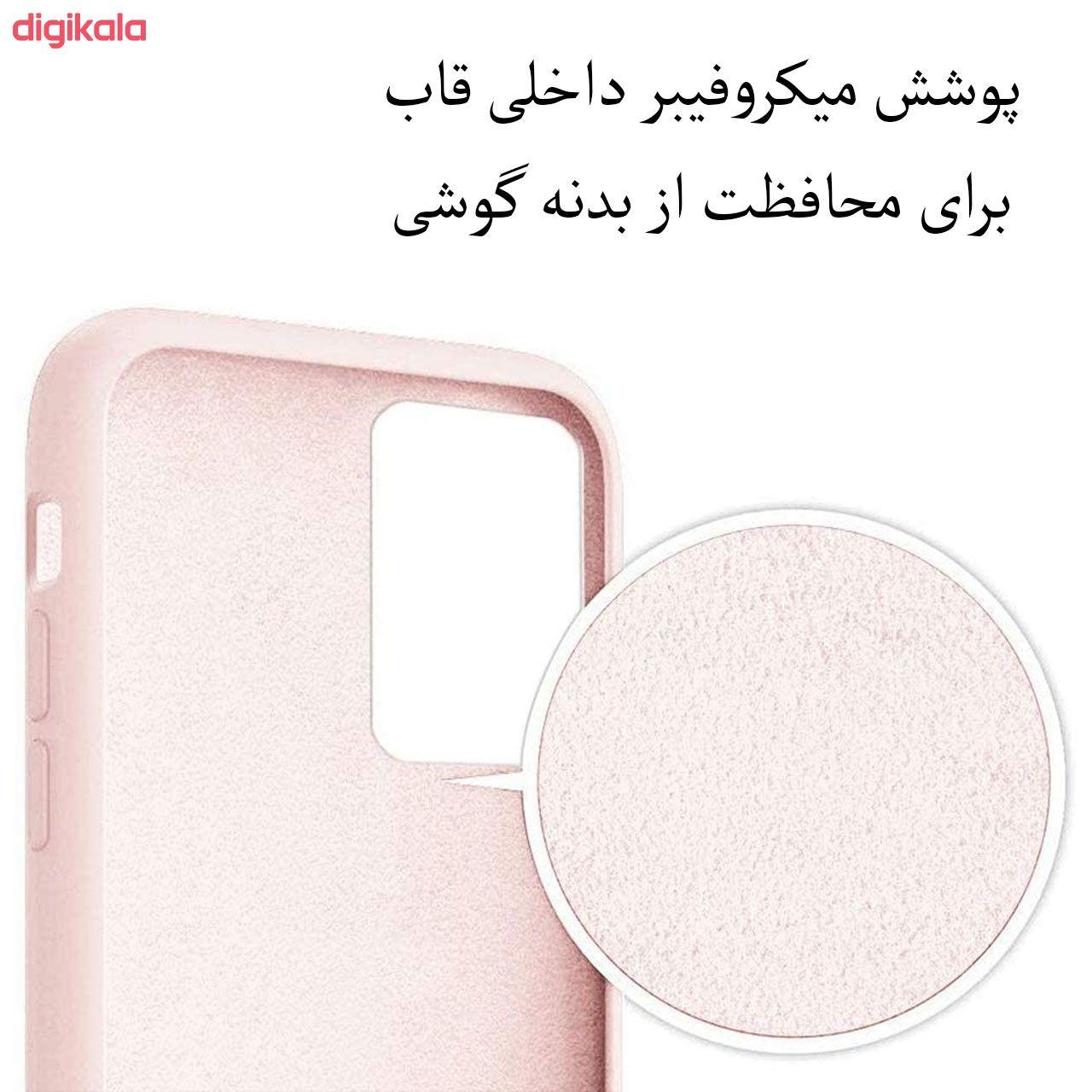 کاور مدل SLCN مناسب برای گوشی موبایل سامسونگ Galaxy A71 main 1 12