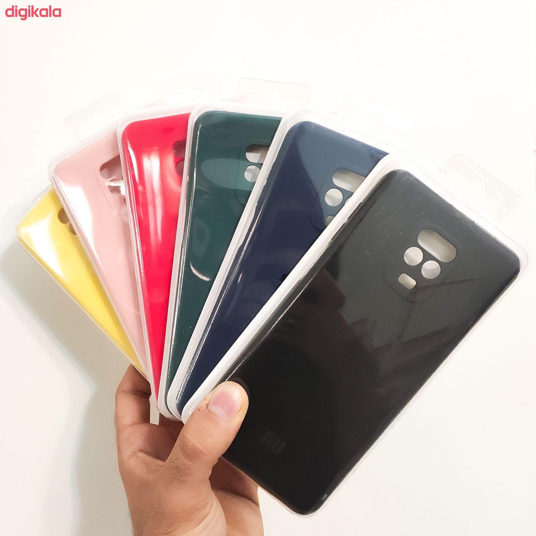 کاور مدل onRa-slic مناسب برای گوشی موبایل شیائومی Redmi Note 9S / Redmi Note 9 Pro / Redmi Note 9 Pro Max به همراه محافظ صفحه نمایش main 1 9