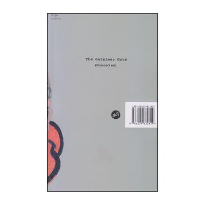 کتاب دروازهی بی دروازه اثر مومون کان انتشارات اتفاق
