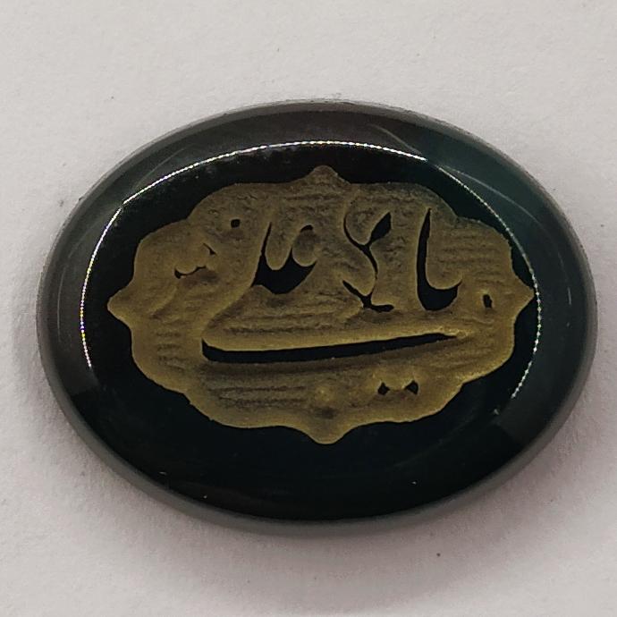 سنگ عقیق سلین کالا مدل ce-169