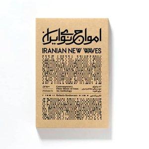 آلبوم امواج نوی ایران-آنتولوژی موسیقی معاصر برای فلوت اثر کلاریز کشاورز