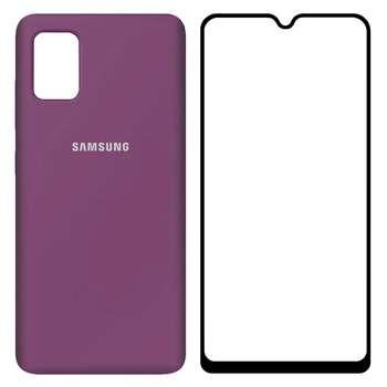 کاور مدل SLCN مناسب برای گوشی موبایل سامسونگ Galaxy A31 به همراه محافظ صفحه نمایش