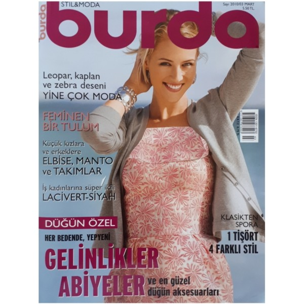 مجله burda مارچ 2010 به همراه الگو