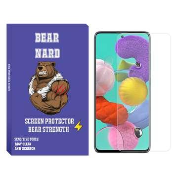 محافظ صفحه نمایش برنارد مدل SDB-01 مناسب برای گوشی موبایل سامسونگ Galaxy A51