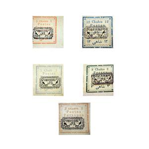 تمبر یادگاری طرح قاجار مدل CHP-TEH کد PROV-30 مجموعه 5 عددی