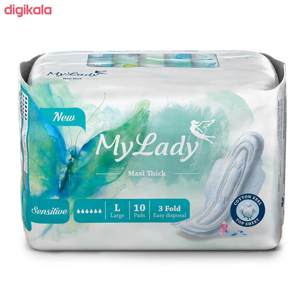 نوار بهداشتی بالدار مای لیدی مدل Maxi sensitive سایز بزرگ بسته 10 عددی main 1 1