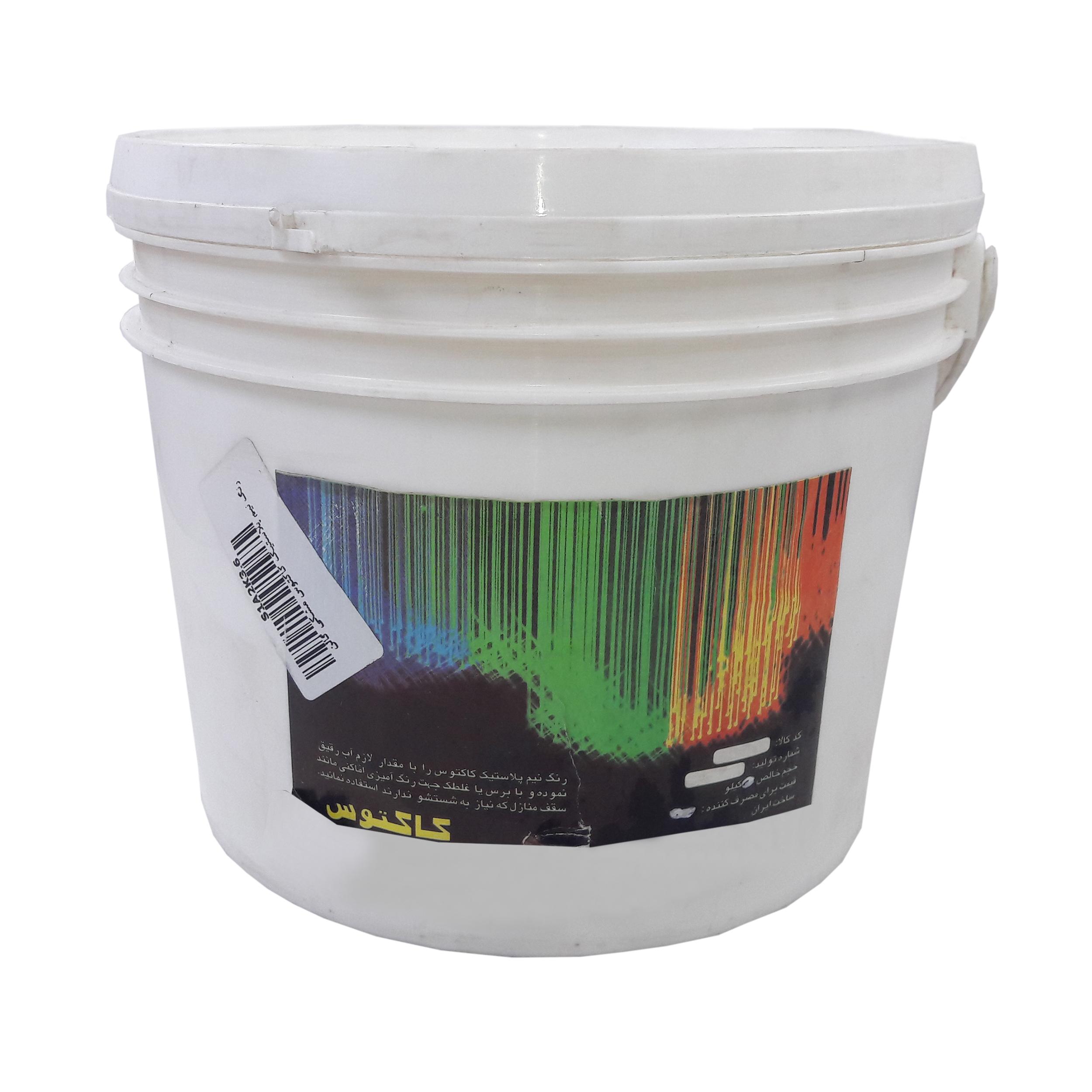 قیمت                                      رنگ نیمه پلاستیک مشکی کاکتوس مدل BB وزن 5 کیلوگرم