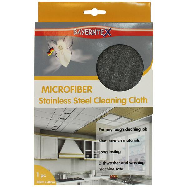 دستمال نظافت بایرن تکس مدل میکروفایبر کد 1559