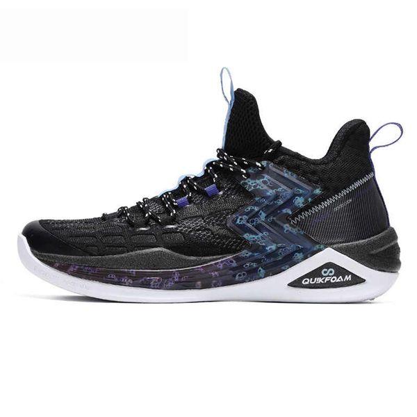 کفش بسکتبال مردانه 361 درجه مدل W572021109-2