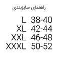 شورت زنانه پانیذ کد 1262 مجموعه 6 عددی thumb 4