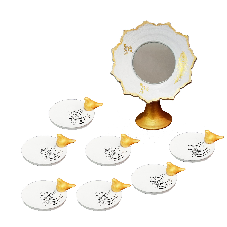 مجموعه ظروف هفت سین  ۸ پارچهطرح یا مقلب کد ۲