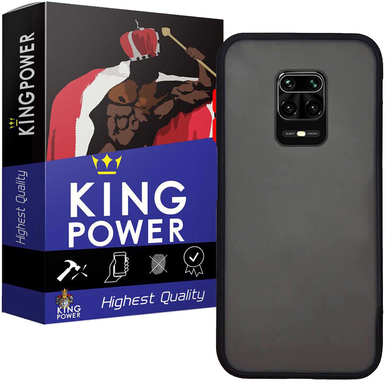 کاور کینگ پاور مدل M22 مناسب برای گوشی موبایل شیائومی Redmi Note 9S / Note 9 Pro / Note 9 Pro Max              ( قیمت و خرید)