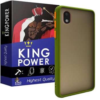 کاور کینگ پاور مدل M21 مناسب برای گوشی موبایل سامسونگ Galaxy A01 Core