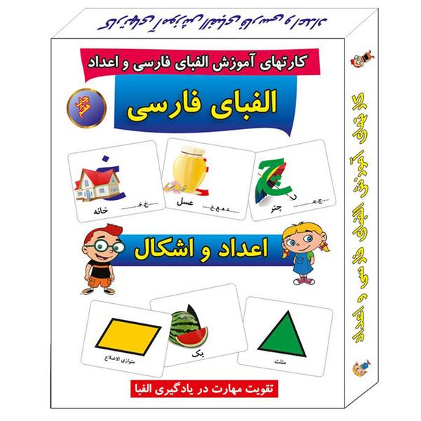 فلش کارت آموزش الفبای فارسی و اعداد انتشارات عصر اندیشه