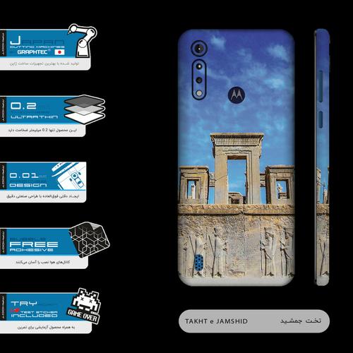 برچسب پوششی ماهوت مدل TAKHT-e-JAMSHID-FullSkin  مناسب برای گوشی موبایل موتورولا Moto G8 Power Lite
