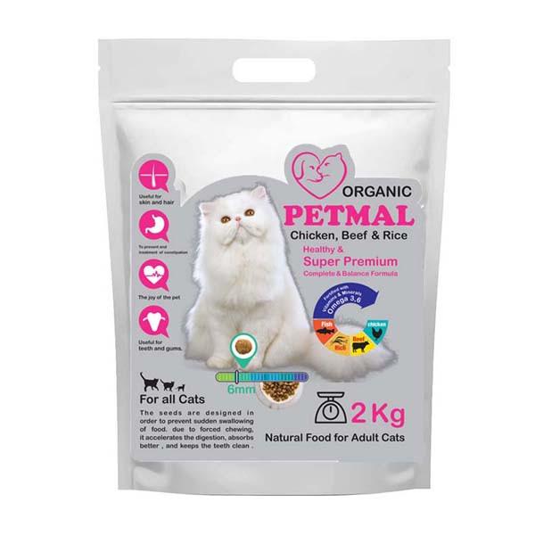 غذاي خشك گربه بالغ پتمال مدل Chicken &Beef وزن 2 کیلوگرم