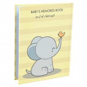آلبوم خاطرات کودک بلما مدل فیل کوچولو