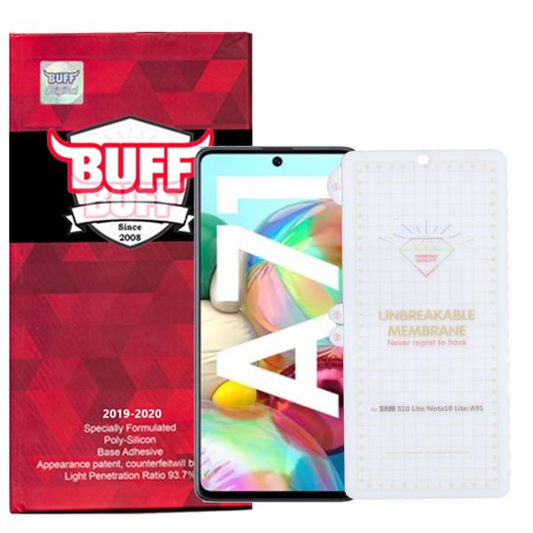 محافظ صفحه نمایش بوف مدل Hg15 مناسب برای گوشی موبایل سامسونگ Galaxy A71