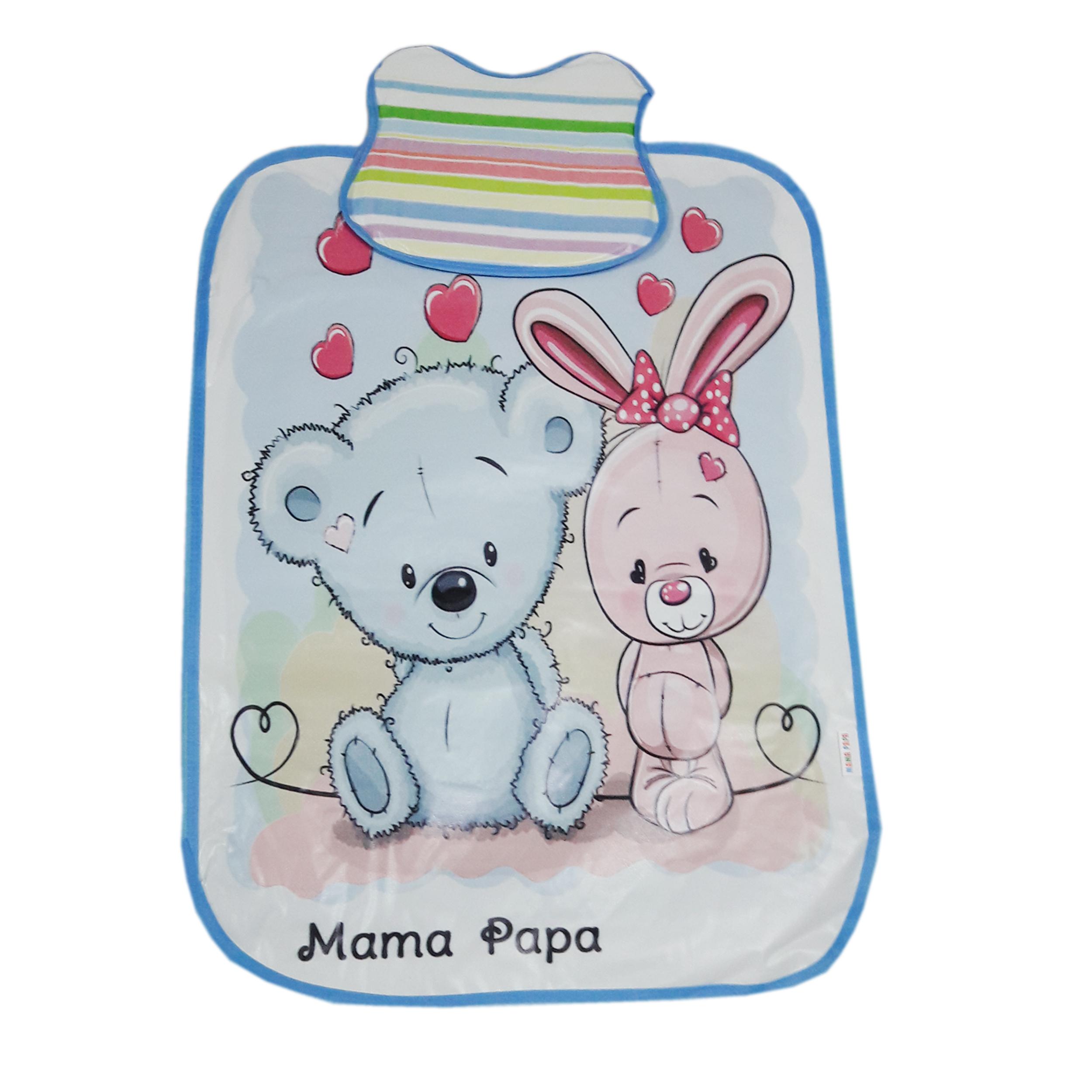 تشک تعویض نوزاد ماما پاپا مدل خرس و خرگوش