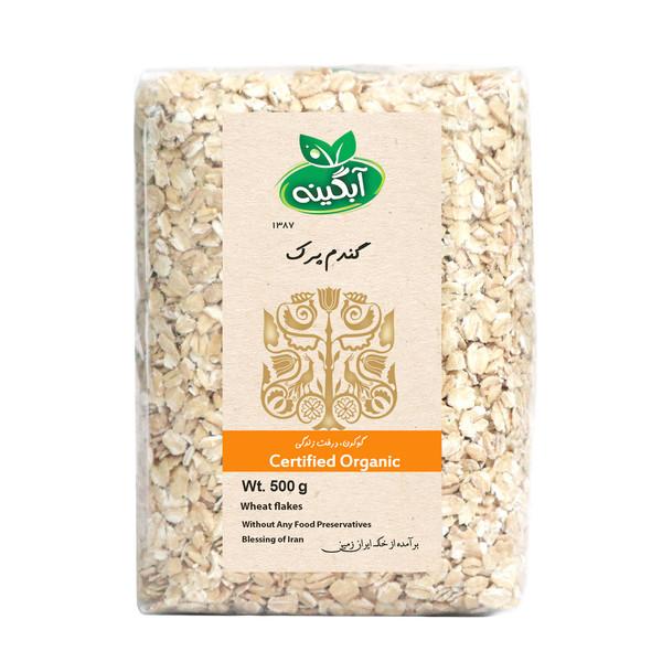 گندم پرک ارگانیک آبگینه- 500 گرم
