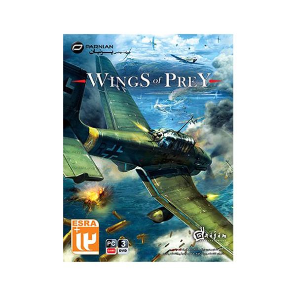 بازی Wings of Prey مخصوص PC