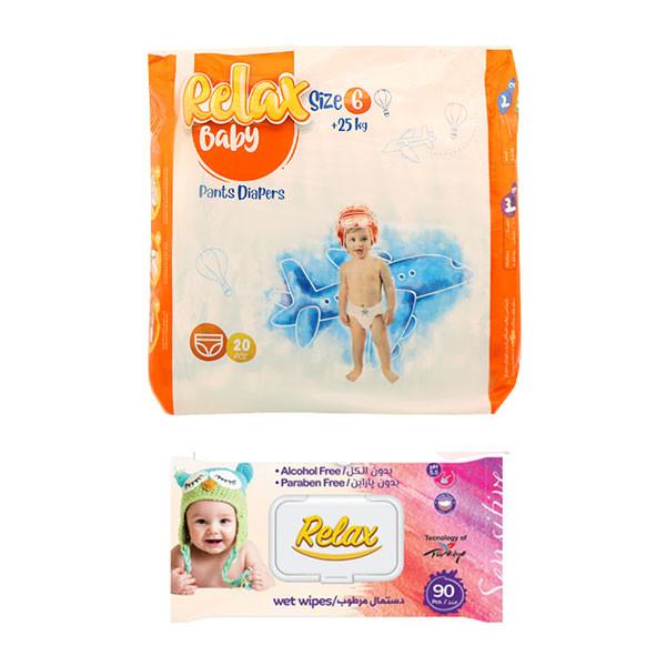 پوشک  شورتی کودک ریلکس بیبی سایز 6 بسته 20 عددی به همراه دستمال مرطوب کودک