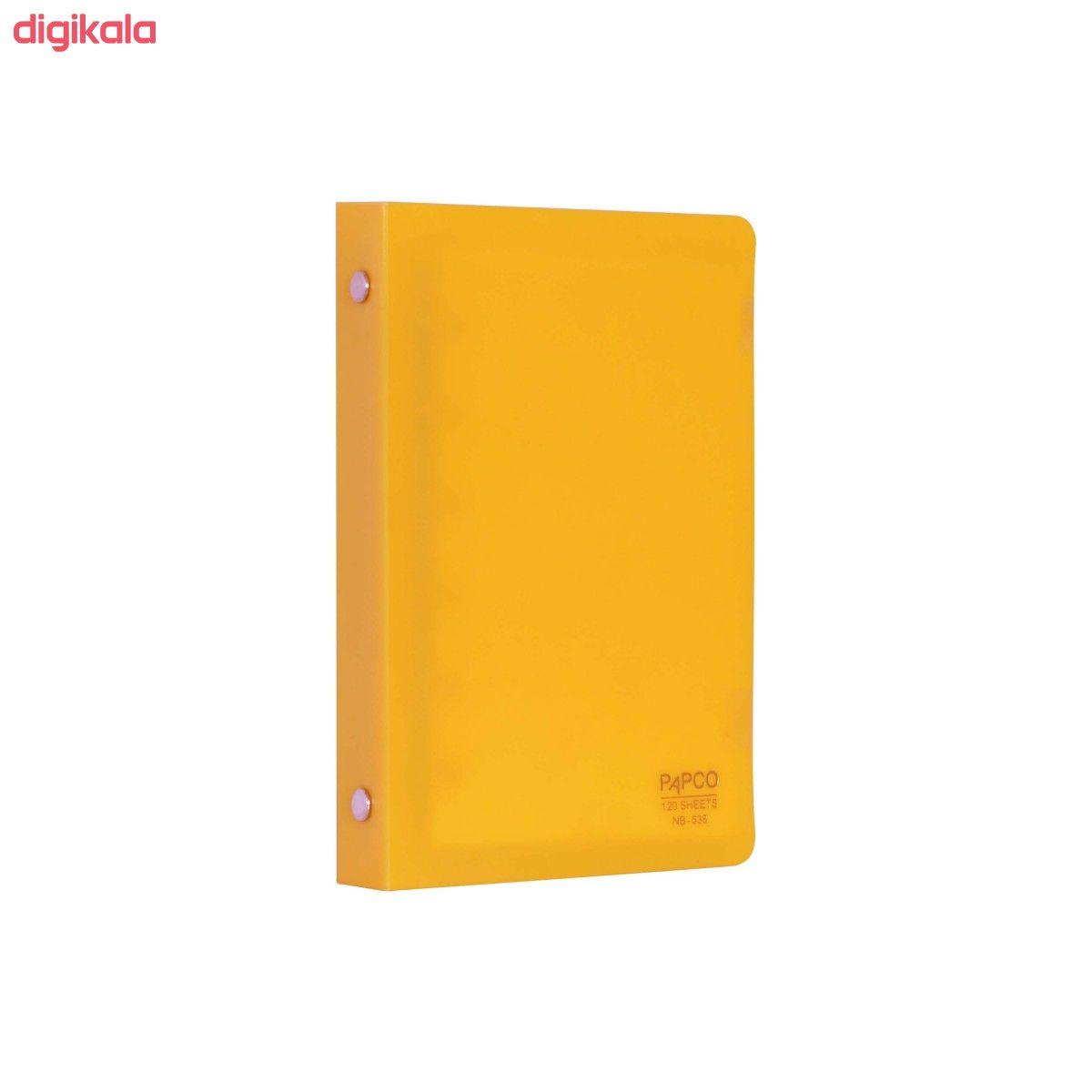دفتر یادداشت 120 برگ پاپکو مدل  NB-638 کد HT01 main 1 15