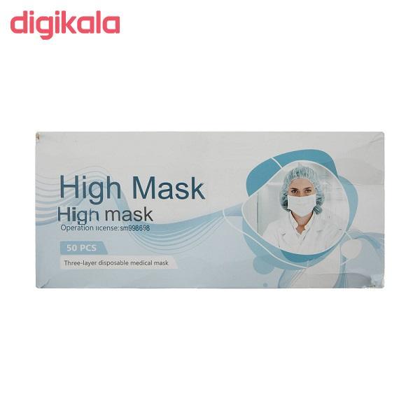 ماسک تنفسی های ماسک مدل S03 بسته 200 عددی main 1 1