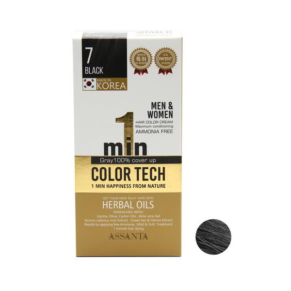 کیت رنگ مو آسانتا شماره 7 حجم 60 میلی لیتر رنگ مشکی