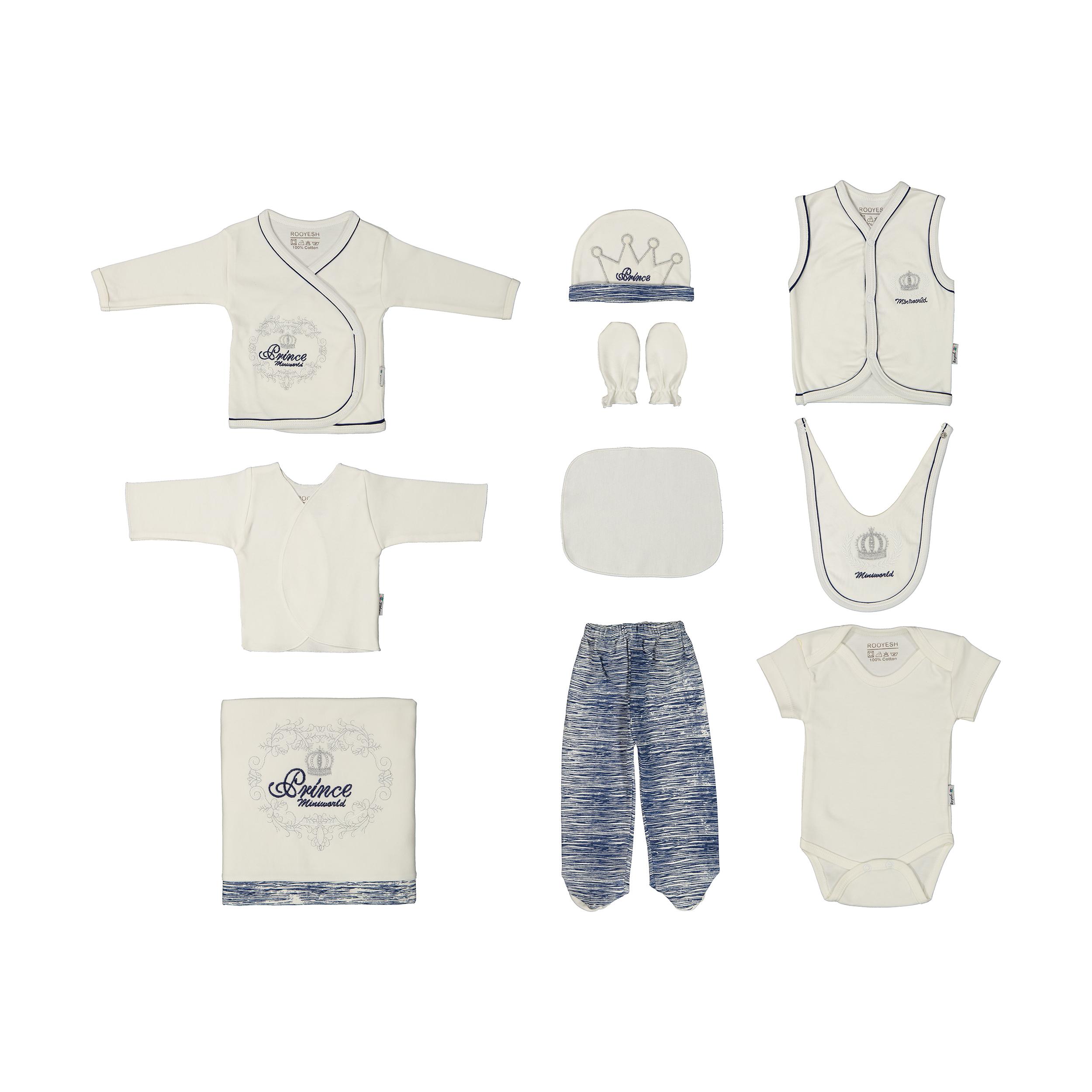 ست 10 تکه لباس نوزاد رویش کد 1