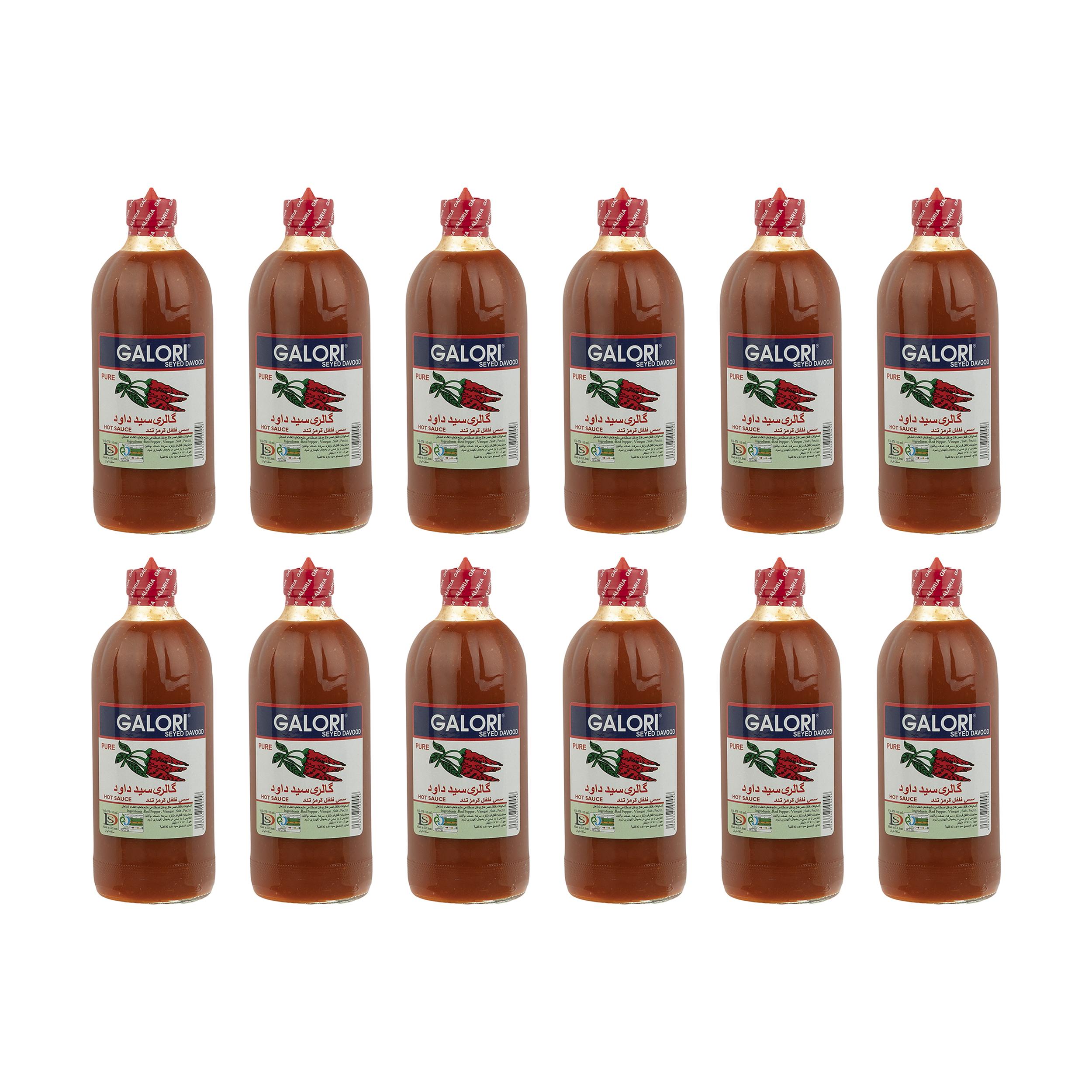 سس گلوريا قرمز - 474 گرم 12 عددی