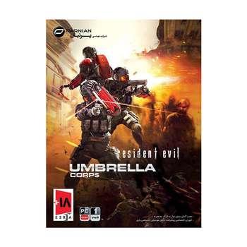 بازی Resident Evil Umbrella Corps مخصوص PC