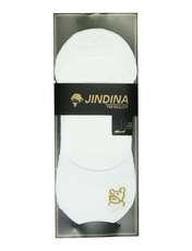 جوراب مردانه جین دینا کد BL-CK 203 مجموعه 3 عددی -  - 2