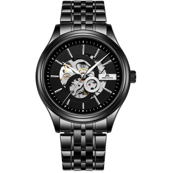 ساعت مچی عقربه ای مگالیت مدل 8079