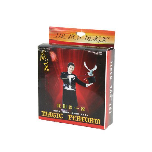 ابزار شعبده بازی مدل 4455 غیر اصل