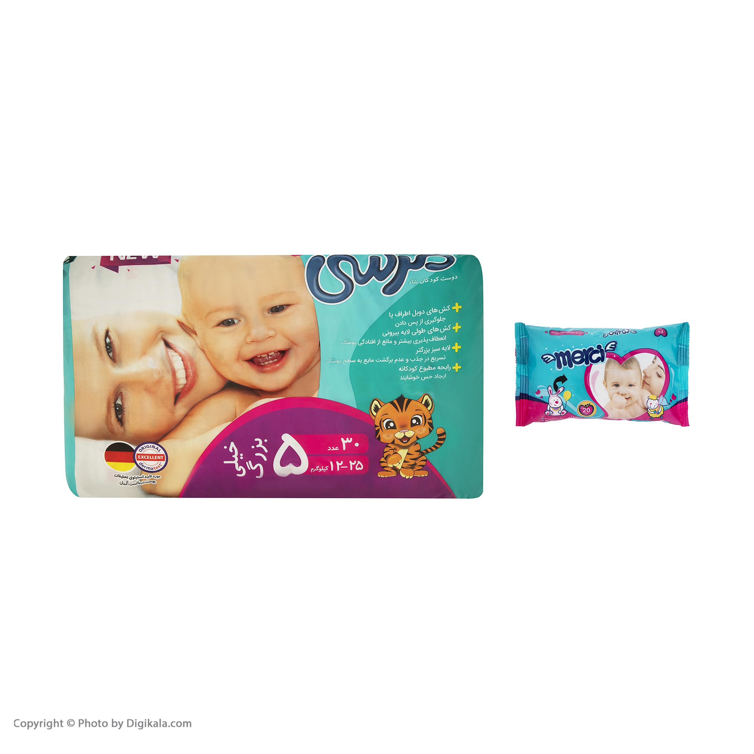 پوشک بچه مرسی کد 001  سایز 5 بسته 30 عددی به همراه دستمال مرطوب