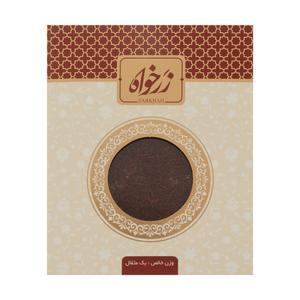 زعفران کادویی زرخواه - 4.608 گرم
