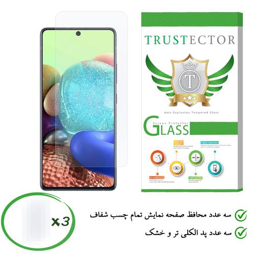 محافظ صفحه نمایش تراستکتور مدل GLS مناسب برای گوشی موبایل سامسونگ  Galaxy A71 5G UW بسته 3 عددی