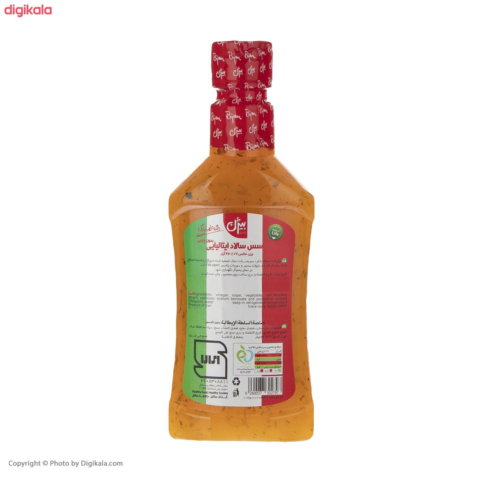 سس ایتالیایی بدون چربی بیژن - 470 گرم main 1 1
