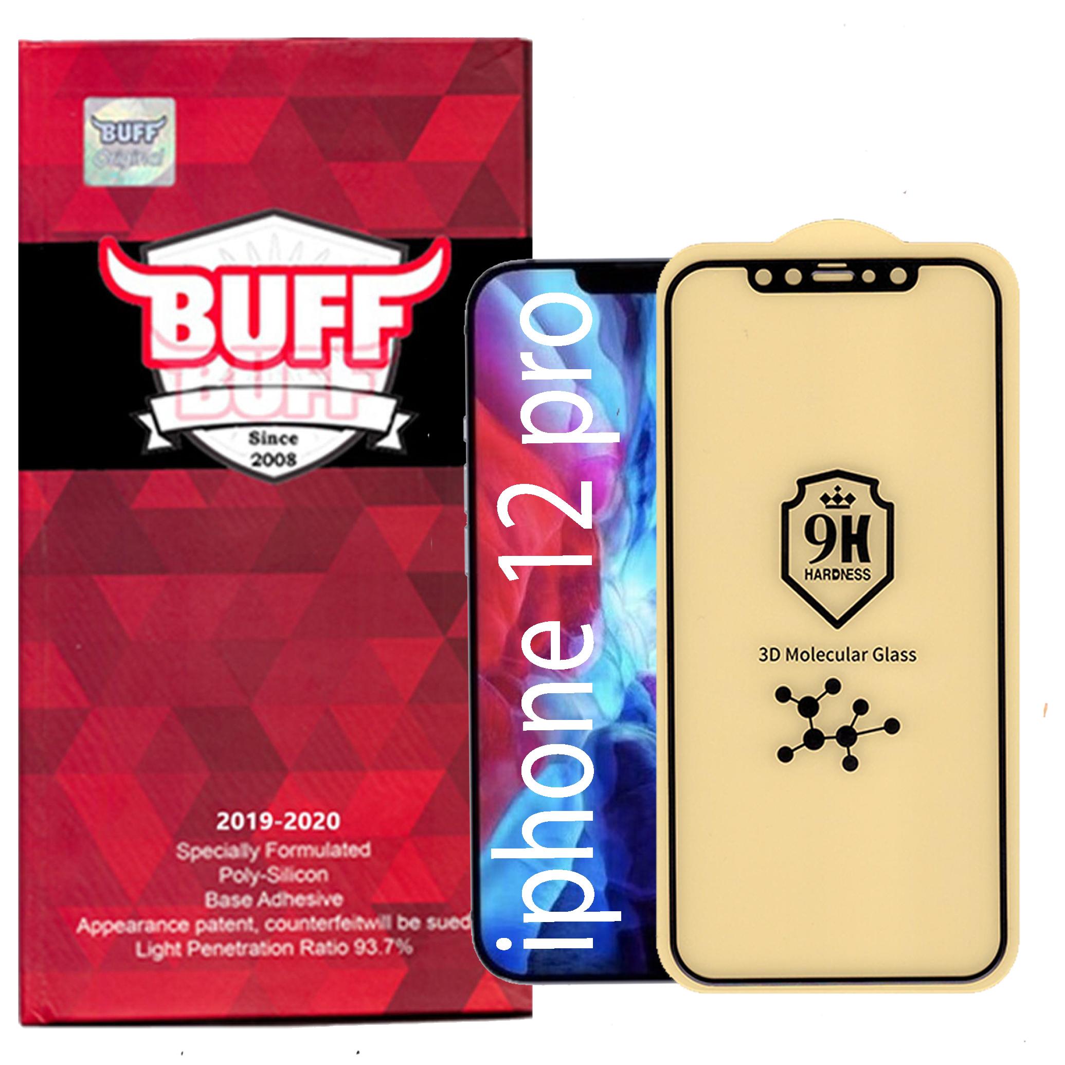 محافظ صفحه نمایش 5D بوف مدل Cry مناسب برای گوشی موبایل اپل  Iphone 12 pro