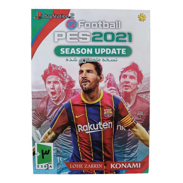 بازی pes2021 مخصوص پلی استیشن 2