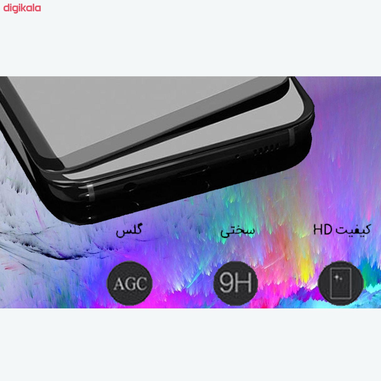 محافظ صفحه نمايش 5D مدل FGSP مناسب براي گوشي موبايل سامسونگ Galaxy A21s main 1 2
