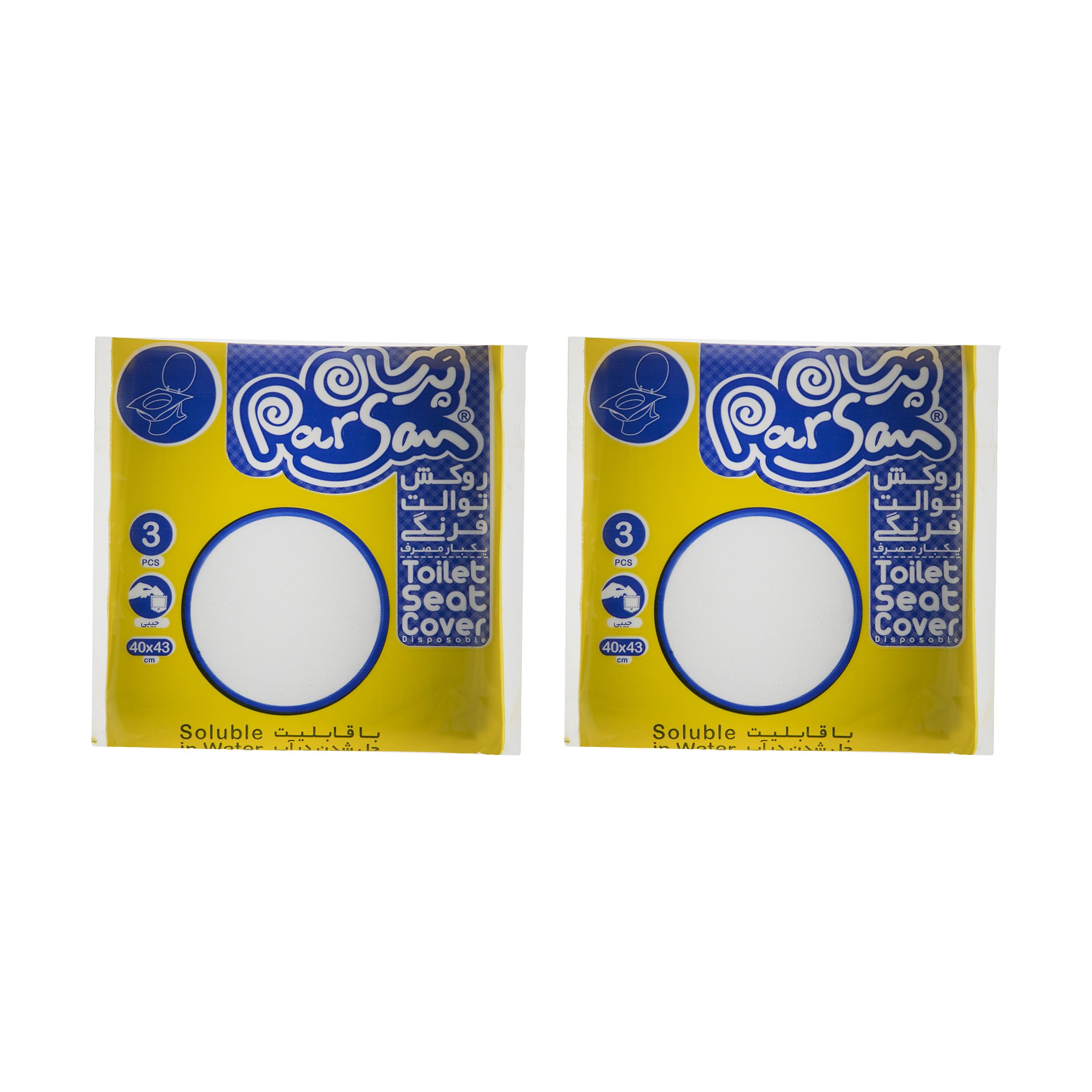 روکش یکبار مصرف توالت فرنگی پرسان کد 500602 دو بسته 3 عددی