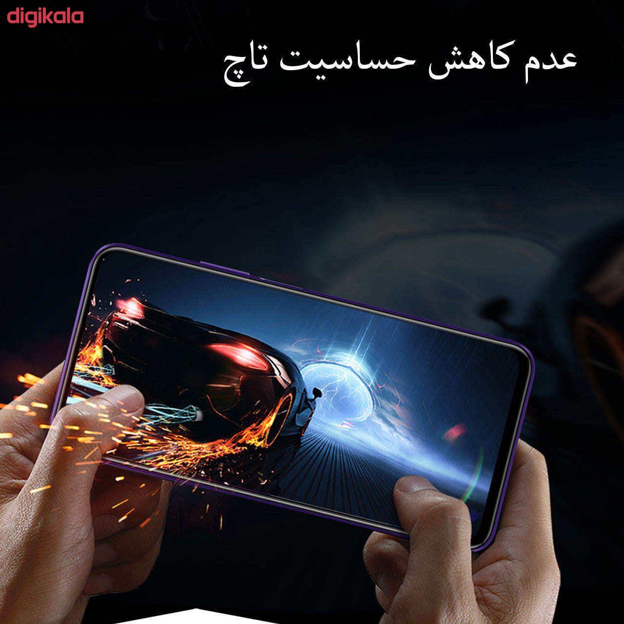 محافظ صفحه نمایش کوالا مدل FUC-01 مناسب برای گوشی موبایل سامسونگ Galaxy A12 main 1 4