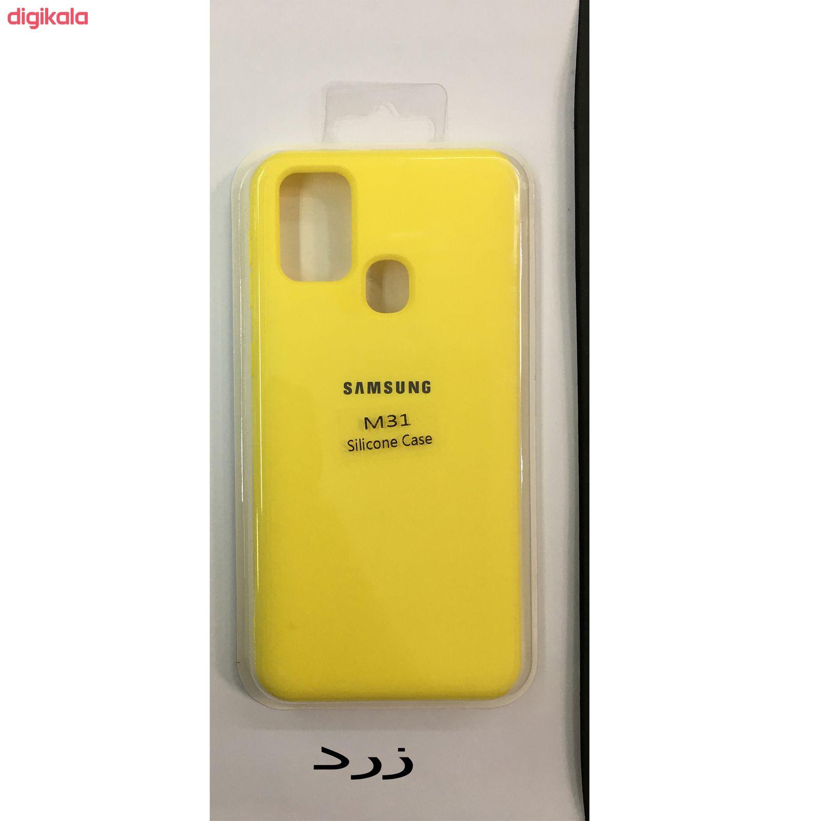 کاور مدل SIL-0031 مناسب برای گوشی موبایل سامسونگ Galaxy M31 main 1 2
