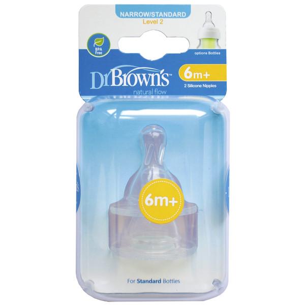 سر شیشه دکتر براونز بسته 2 عددی