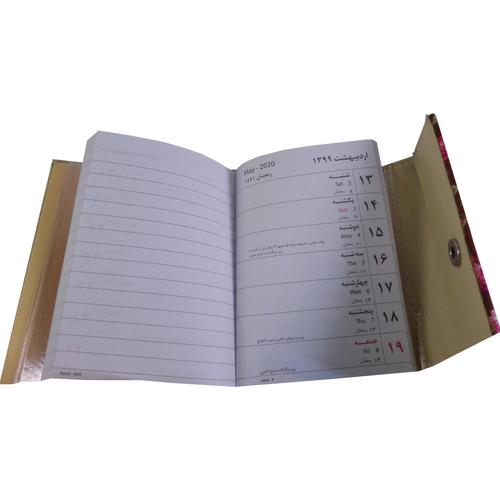تقویم جیبی سال 1399 نهال مدل گل دار