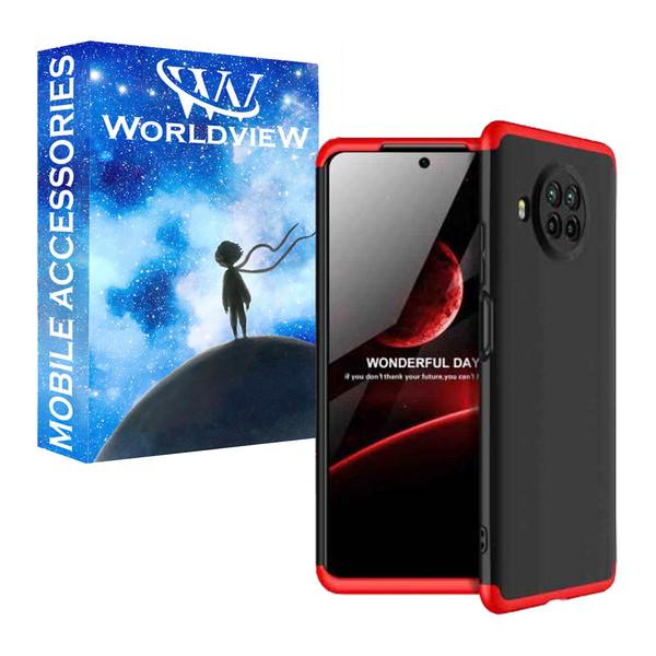 کاور 360 درجه ورلد ویو مدل WGK-1 مناسب برای گوشی موبایل شیائومی Mi 10T Lite