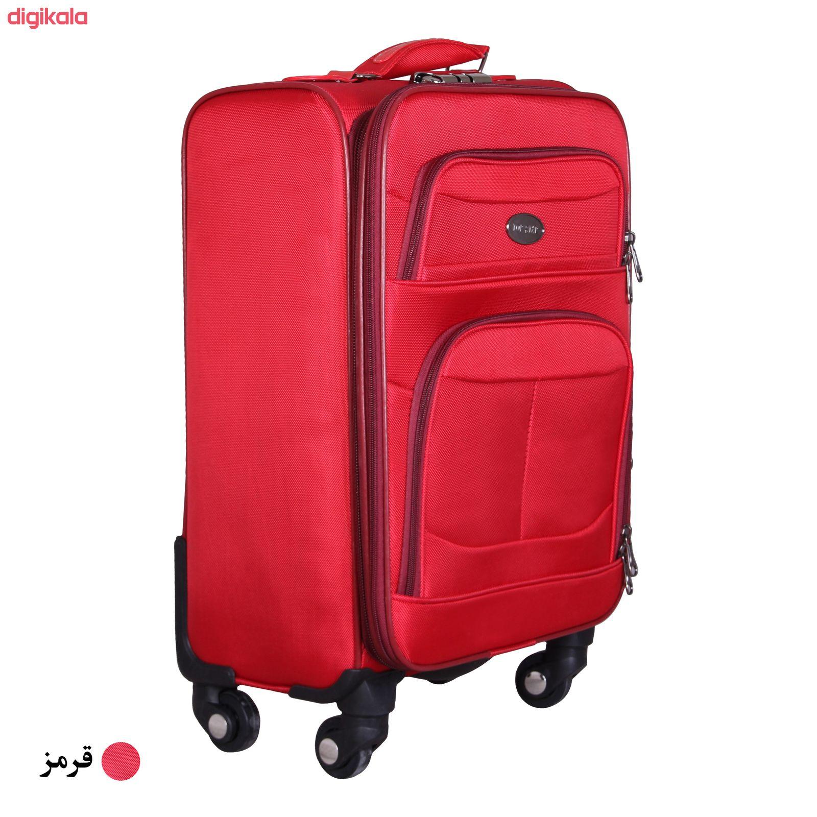 مجموعه سه عددی چمدان کدA1034 main 1 8